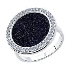 <b>Кольцо из серебра</b> c авантюрином, фианитом код 391161 - Сеть ...