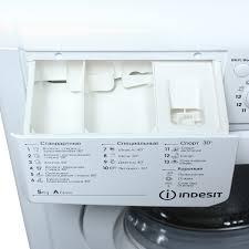 Стиральная машина отдельно стоящая <b>INDESIT IWSC 5105</b> (CIS ...