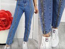 Diesel, DG - купить женские <b>джинсы</b> дешево в Нурлате на Avito ...