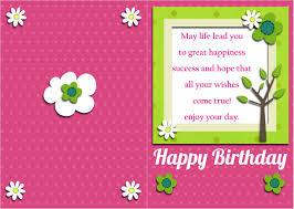 birthday invitation wording kid birthday invitations template birthday invitation wording kid