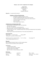 resume examples write a resume how to for job application resume examples how to write a resume for a job application example of job