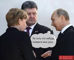 Путин вряд ли пойдет на крупное наступление. Для него это обернется большими жертвами, - экс-посол США - Цензор.НЕТ 5719