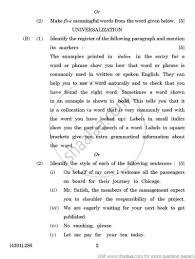 english essay advanced english essay
