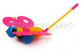 <b>Каталка</b>-<b>игрушка Пластмастер Каталка Бабочка</b> - Акушерство.Ru