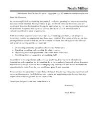 sample cover letter for accounts receivable analyst accounts receivable analyst cover letter