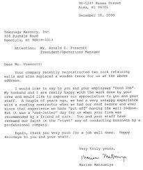 sample of recognition letter sample letters of employee appreciation sample of recognition letter makemoney alex tk