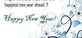 Funny Happy New Year Quotes For Friends | Free Quotes Poems Messages