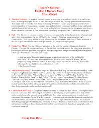 lmu essay college application essay odyssey essay examples lmu essay college application essay odyssey essay examples