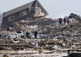 Hasil gambar untuk alat pendeteksi gempa bumi
