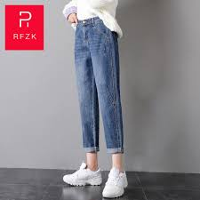 2020 <b>RFZK High Waist</b> Harem Pants Women Loose Thin 2020 ...