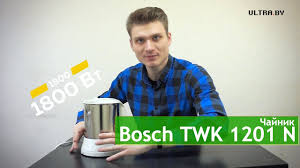 <b>Чайник Bosch TWK</b> 1201 N - YouTube