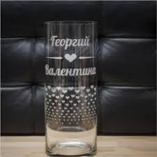 <b>Именная ваза для</b> цветов | Декоративные вазы | купить в ...