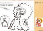 Дымковская роспись индюка раскраска