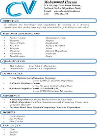 Curriculum Vitae Sample First Job Best Resume Pdf Cv Format Word ... curriculum vitae sample first job best resume pdf cv format word: curriculum vitae samples in