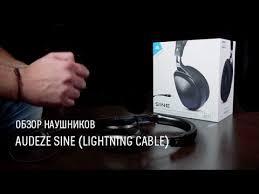 <b>Audeze</b> Sine (Lightning <b>cable</b>) — обзор <b>наушников</b> с разъемом ...