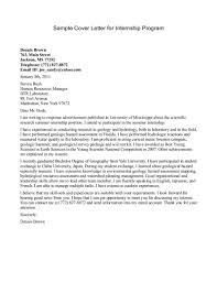 sample application letter for internship program cover examples gallery of writing cover letter for internship