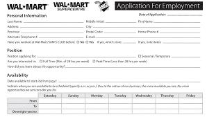 internet money source online job applications printable basic job application form