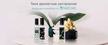 <b>Женские духи</b> - купить женскую туалетную воду и парфюм в ...