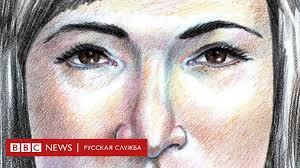 <b>Женщина</b> из долины Исдален: смерть, 46 лет тревожащая ...