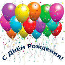 Поздравления с днем рождения крестному от крестника