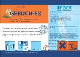 <b>Средство для удаления запаха</b> GERUCH-EX (Герух-ЕИкс) купить ...