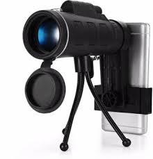 Blueseed High Quality <b>40X60</b> Day & Night Vision HD Optical Lens ...