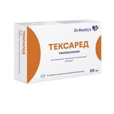 <b>Тексаред</b> таблетки <b>20 мг 10</b> шт купить в Орехово-Зуево, цена 435 ...