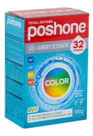 """<b>Порошок стиральный Posh</b> One """"Color"""", для цветного белья, 1 кг ..."""