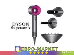 <b>Фен Dyson Supersonic Фуксия</b> купить в Москве   Товары для дома ...