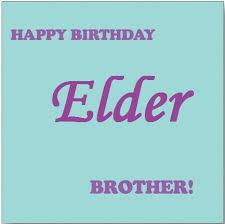 「elder brother」の画像検索結果