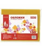 Товары для школы <b>ACTION</b>! от 10 руб.- купить в Москве в ...