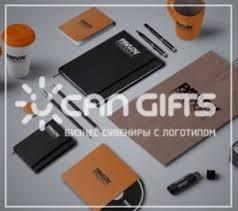 Подарки к праздникам с логотипом оптом | РПК «ЮКЭН» в Москве