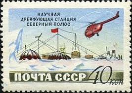 <b>Рубан</b>, Игорь Павлович — Википедия