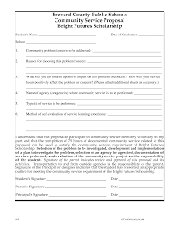 essay about community service hours essay on community service hours essay