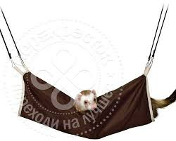 Купить <b>Мягкое место для грызунов</b> Trixie Гамак для хорьков 45 ...