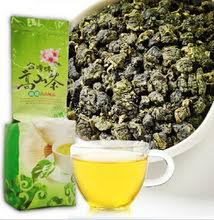 <b>Metal Tea</b> reviews – Online shopping and reviews for <b>Metal Tea</b> on ...