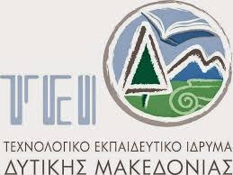 Αποτέλεσμα εικόνας για ΤΕΙ Δυτικής Μακεδονίας