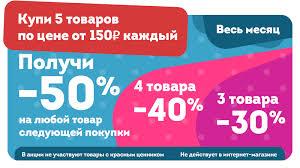 Универсальные <b>средства</b> для уборки - купить в интернет ...