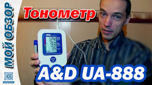<b>Тонометр</b> A&D <b>UA</b>-<b>888</b>: Обзор и тестирование - YouTube