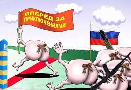 Российские военные устроили поножовщину на Донбассе: 1 оккупант ликвидирован, 2 ранены, - разведка - Цензор.НЕТ 1912