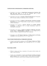 U LAKSHMIPATHI professional resume SlideShare