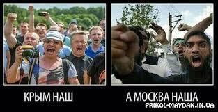Сотни российских туристов застряли в аэропорту оккупированного Симферополя из-за задержки рейсов на 25 часов - Цензор.НЕТ 8489