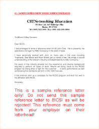 a personal letter example business proposal templated business personal reference letter sample pdf pictures