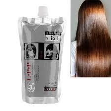 Keratin Hair Straighteners Hair Treatment 260ML Hair Care ...