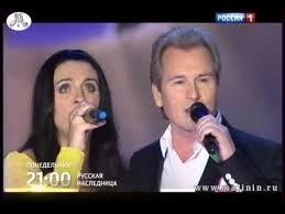 "Елена Ваенга, Александр Малинин - ""Две Души"" (Славянский ..."