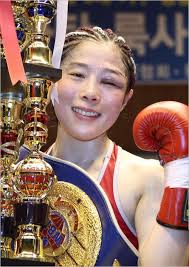 ... Sakrungrueng from Thailand to retain her World Boxing Federation World Title Friday March 30 in Seoul. Ju Hee Kim, WBF Female Light-Flyweight champ - ju-hee-kim