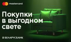 <b>Atlanta ATH</b>-<b>6609</b> (белый) <b>Электробритва</b> купить в Минске
