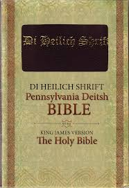 pennsylvania deitsh translation commitee internet bible catalog images cover title page