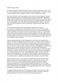 essay of macbeth examples of an essay in quotes quotesgram download free sample of macbeth essay