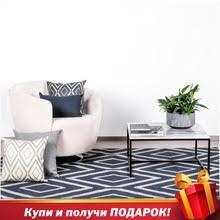 Домашний текстиль, купить по цене от 111 руб в интернет ...